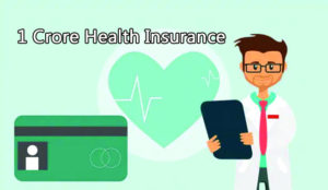 1 Crore Health Insurance Policy : What Is It & Do You Need It? - IIFL Insurance